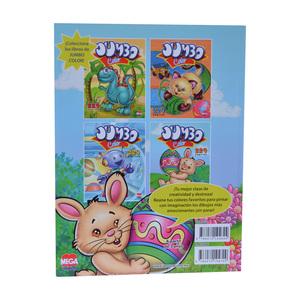 SKU 5762